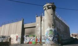 Segregacja rasowa wobec Palestynczykow. Mur.